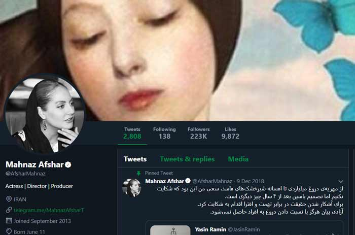 twitter page of mahnaz afshar