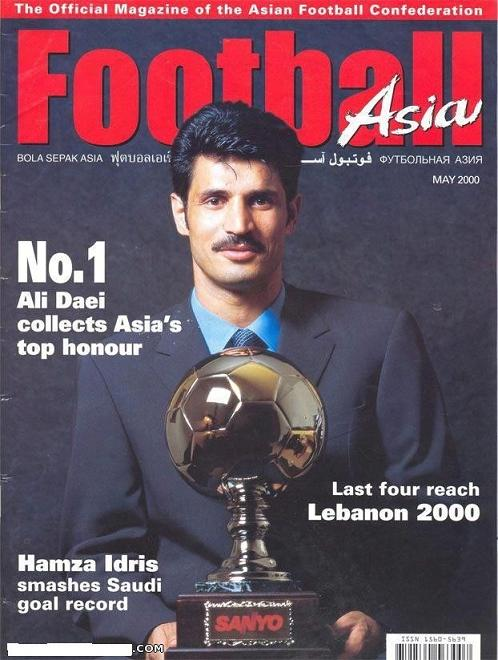 ali daie the man of asia football