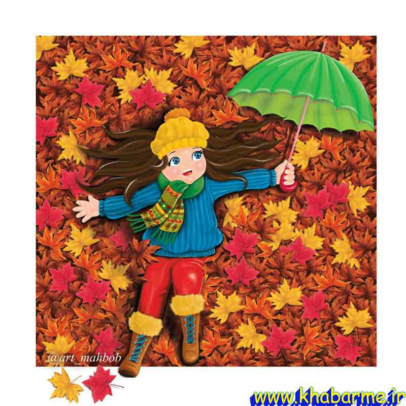 پاییز fall autumn خبرمی khabarme.ir