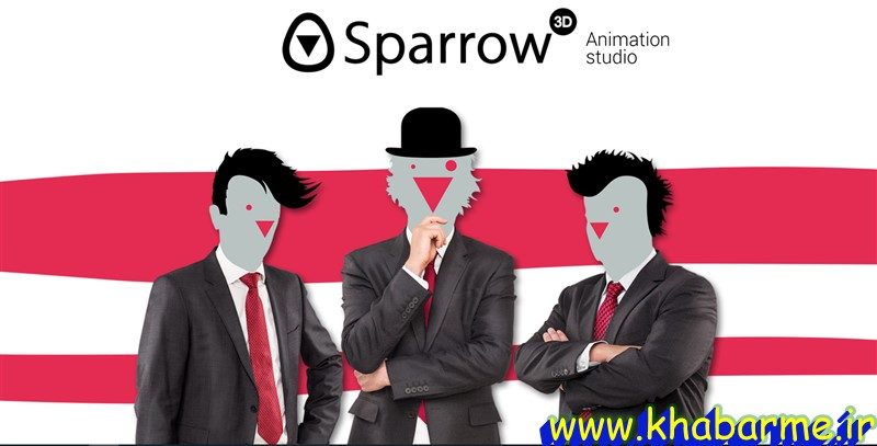 SPARROW 3D استودیو انیمیشن