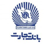 Tejarat-Bank-Way2pay-خبرمی - khabarme.ir