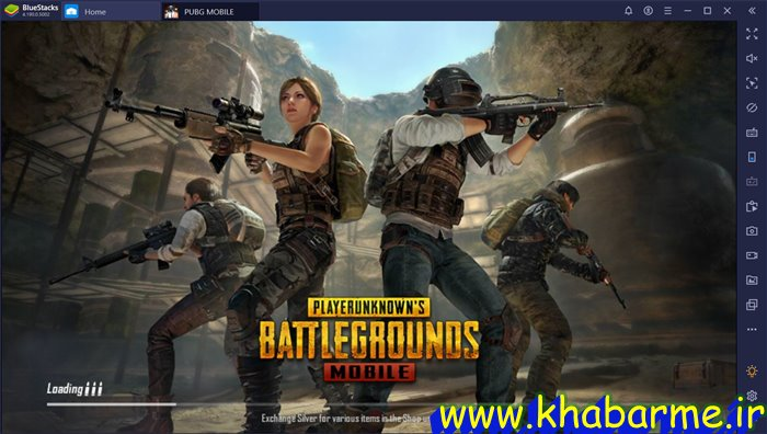 PUBG-Mobile_Cold تو پابجی گیرت نیارم